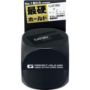 【5%還元】【価格据え置き】ギャツビー パーフェクトホールドワックス エクストラハード 60g GATSBY|cosmebox