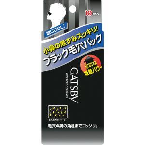 ギャツビー(GATSBY) ブラック毛穴パックN 10枚入|cosmebox