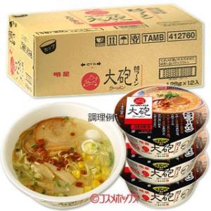 明星 久留米 大砲ラーメン 昔ラーメン 128g×12入(ケース販売) kurume taiho cosmebox