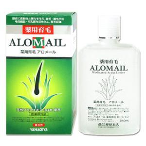 柳屋 薬用育毛 アロメール 微香性 240ml YANAGIYA ALOMAIL|cosmebox