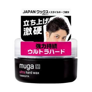 柳屋 プレクシード ムガ(無我) ウルトラハードワックス PREXCEED MUGA 85g yanagiya|cosmebox