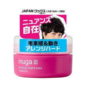 柳屋 プレクシード ムガ(無我) アレンジハードワックス PREXCEED MUGA 85g yanagiya|cosmebox