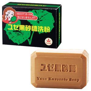 ユゼ 黒砂糖洗粉 (黒砂糖石鹸・黒糖洗顔石鹸)|cosmebox