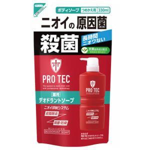 ライオン プロテク 薬用デオドラントソープ つめかえ用 330ml  PRO TEC LION