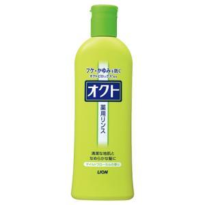 薬用成分「オクトピロックス」配合で、フケ・かゆみを防ぐ高い効果を実現。髪にうるおいを与え、毛先までパ...