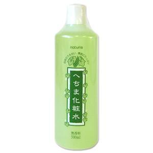 【5%還元】【価格据え置き】イミュ(imju) ナチュリエ(naturie) ローション H へちま化粧水 へちまの化粧水 500ml|cosmebox