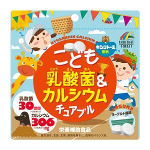 こども乳酸菌カルシウムチュアブル 栄養機能食品 90g ユニマットリケン(UNIMAT RIKEN)|cosmebox