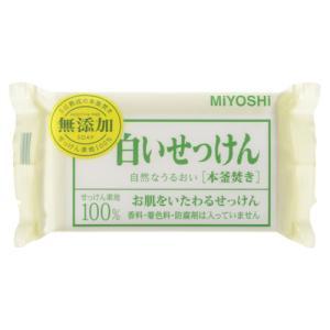 無着色なのにこの白さ。原料のグレードが高く、エディブル(食用)油脂。だから、真っ白な純石けん。無香料...