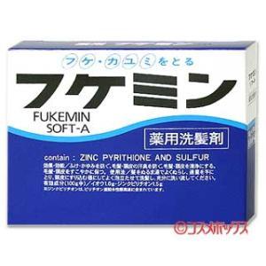 ダリヤ 薬用 フケミン ソフトA(薬用洗...