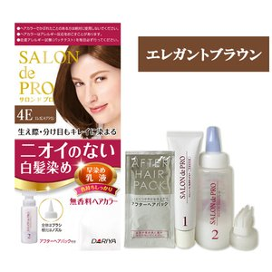 サロンドプロ(SALONdePRO) 無香料ヘアカラー 早染め乳液 4E エレガントブラウン|cosmebox