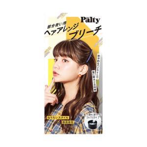 パルティ(Palty) ヘアアレンジブリーチ ダリヤ(DARIYA)|cosmebox