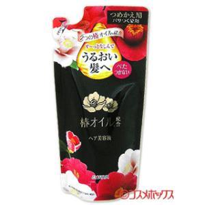 ダリヤ 椿オイル配合 ヘア美容液 つめかえ用 90ml DARIYA|cosmebox