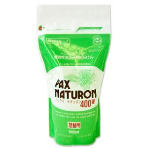 【5%還元】【価格据え置き】パックスナチュロン 400番(液状台所用石けん) 詰替用 900ml PAX NATURON パックス 太陽油脂|cosmebox