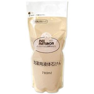 感謝セール/パックスナチュロン 洗濯用液体石けん 詰替用 780ml パックス 太陽油脂 PAX NATURON