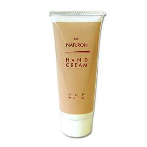 ナチュロンハンドクリームは、配合されたアロエエキス・オリーブスクワランが、手肌にやさしくうるおいを与...
