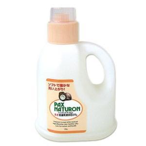 パックスナチュロン(PAX NATURON) ネオ洗濯用液体石けん 1.5L パックス 太陽油脂|cosmebox