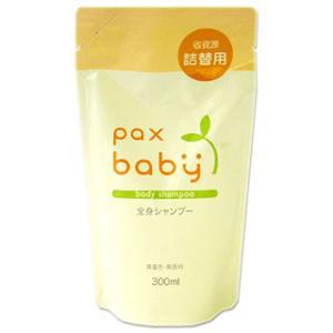 太陽油脂 パックスベビー(paxbaby) 全身シャンプー つめかえ用 300ml cosmebox