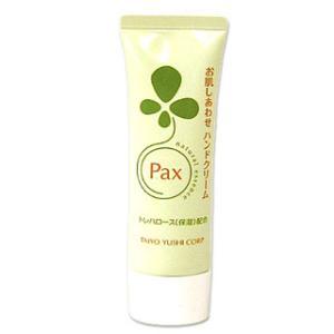 パックス お肌しあわせ ハンドクリーム 50g Pax 太陽...