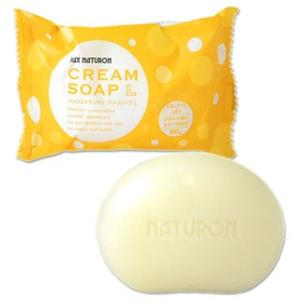 パックスナチュロン クリームソープL(浴用石けん) レモングラスの香り 100g PAX NATURON|cosmebox