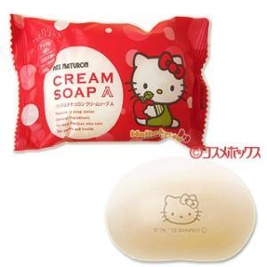 パックスナチュロン クリームソープA(浴用石けん) アップルの香り 100g PAX NATURON 【在庫限り】|cosmebox