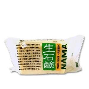 NAMA 生石鹸 100g まるは油脂|cosmebox