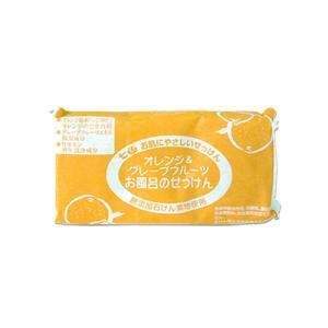 七色 お肌にやさしいせっけん オレンジ&グレープフルーツ お風呂のせっけん 3個入り|cosmebox