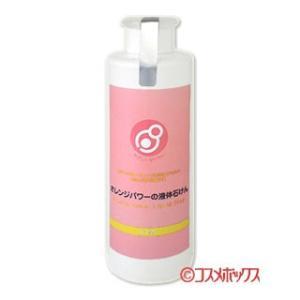 まるは油脂化学 やさしくなりたい オレンジパワーの液体石けん 280ml|cosmebox