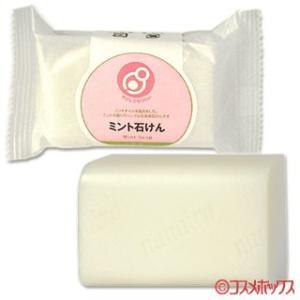 まるは油脂化学 やさしくなりたい 浴用ミント石けん 100g|cosmebox