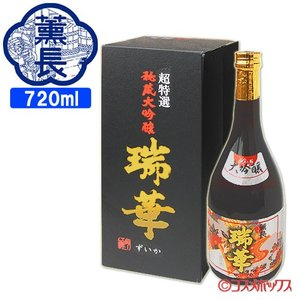 クンチョウ酒造 大吟醸 瑞華 15度 720ml 清酒【送料無料】|cosmebox