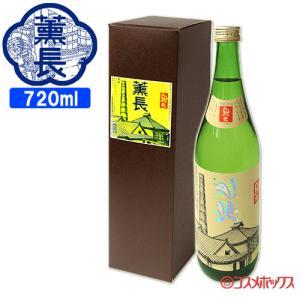クンチョウ酒造 純米 薫長 720ml 清酒【送料無料】|cosmebox