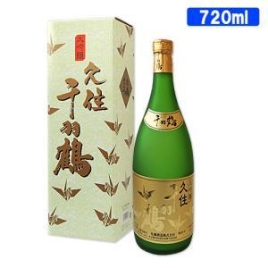 【5%還元】【価格据え置き】久住千羽鶴 大吟醸 17度 720ml (清酒 日本酒) 佐藤酒造【送料無料】|cosmebox