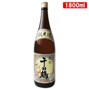 【5%還元】【価格据え置き】久住千羽鶴 純米酒 15度 1800ml (清酒 日本酒) 佐藤酒造【送料無料】|cosmebox