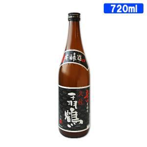【5%還元】【価格据え置き】久住千羽鶴 辛口本醸造 15度 720ml (清酒 日本酒) 佐藤酒造【送料無料】|cosmebox
