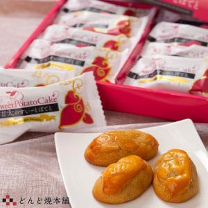 甘太のすいーとぽてと 12個入 どんど焼本舗|cosmebox