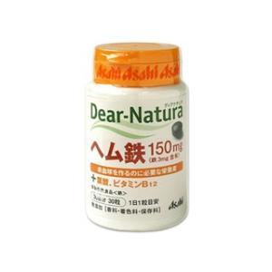 【5%還元】ディアナチュラ ヘム鉄 with サポートビタミン2種 30日分30粒 Asahi Dear-Natura|cosmebox