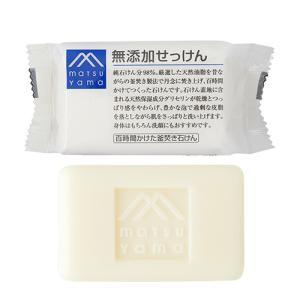 松山油脂 無添加せっけん 100g M-mark matsuyama|cosmebox