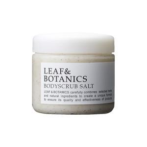 天然由来スクラブ成分の塩とクルミ殻に加え、吸着作用のあるホワイトクレイを配合。ひじやひざなどの硬くな...