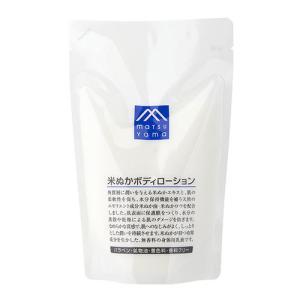 松山油脂 M-mark 米ぬかボディローション 詰替用 280mL M-mark series matsuyama cosmebox