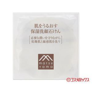 ふっくらとした泡で、くすみの原因となる古い角質や余分な皮脂をおだやかに取り除く透明石けん。肌の潤いを...