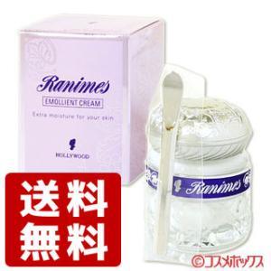 ハリウッド化粧品(HOLLYWOOD) ラニメス エモリエントクリーム (弱油性クリーム)36g|cosmebox