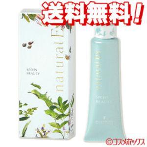 ハリウッド化粧品(HOLLYWOOD) ナチュラルEX スポッツビューティ h 20g (ジェル状化粧水)|cosmebox