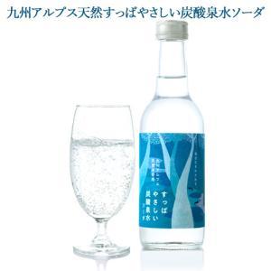 九州アルプス天然すっぱやさしい炭酸泉水ソーダ 245ml×24 九州アルプス商工会【送料無料】 cosmebox