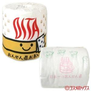 大分製紙 おんせん県おおいた オリジナル1R トイレットペーパー|cosmebox
