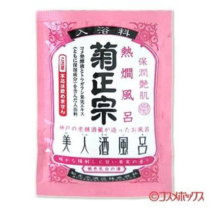【5%還元】【価格据え置き】菊正宗 美人酒風呂 熱燗風呂 甘い果実の香り 60ml cosmebox
