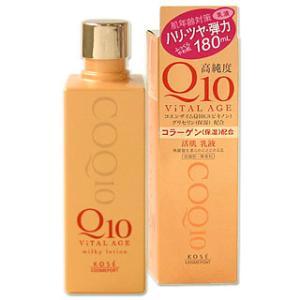 【5%還元】【価格据え置き】バイタルエイジ(ViTAL AGE) Q10 乳液(活肌乳液) 180ml|cosmebox