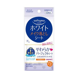 【価格据え置き】ソフティモ(softymo) ホワイト メイク落としシート 携帯用 12枚入|cosmebox