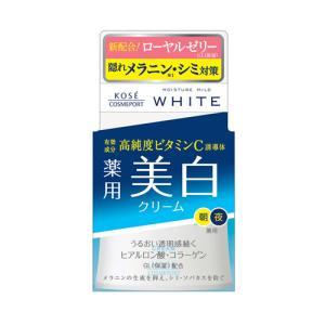 【5%還元】【価格据え置き】モイスチュアマイルド(MOISTUREMILD) 薬用 クリーム 55g