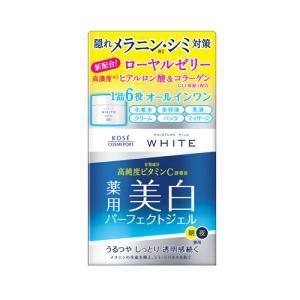 モイスチュアマイルド ホワイト パーフェクトジェル 100g MOISTURE MILD WHITE...