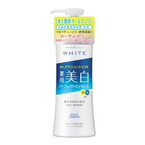 長時間うるおい持続処方。シミ対策:美白有効成分ナイアシンアミド配合。肌の奥深くに潜む、隠れメラニンへ...