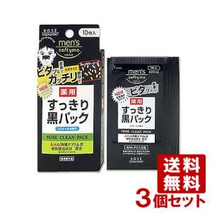 メンズ ソフティモ 薬用 黒パック 10枚入×3個セット men's softymo KOSE|cosmebox